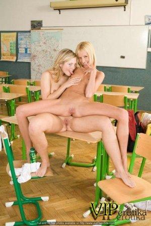 Две школьницы - лесбиянки